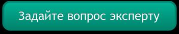 Увольнение по медицинским показаниям по ТК РФ в 2019 году
